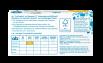 Rückseite der Verpackung des o.b.® ProComfort Normal Tampons mit 16 Stück